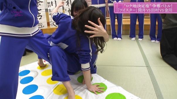 Nogizaka Doko e 2_1_00002.m2ts - 02;10;48.403