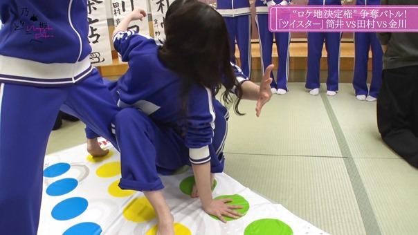 Nogizaka Doko e 2_1_00002.m2ts - 02;10;57.959