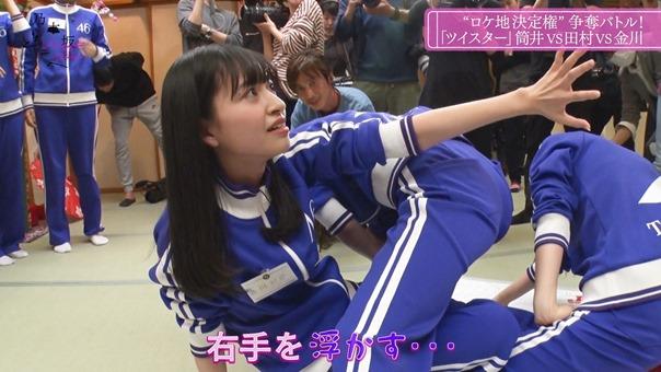 Nogizaka Doko e 2_1_00002.m2ts - 02;51;36.831