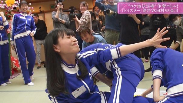 Nogizaka Doko e 2_1_00002.m2ts - 02;52;16.740