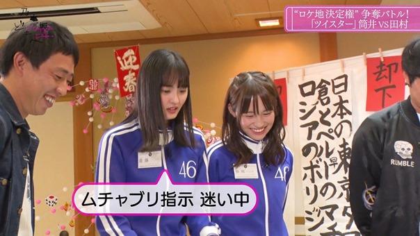 Nogizaka Doko e 2_1_00002.m2ts - 03;13;40.715