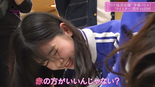 Nogizaka Doko e 2_1_00002.m2ts - 03;16;02.331