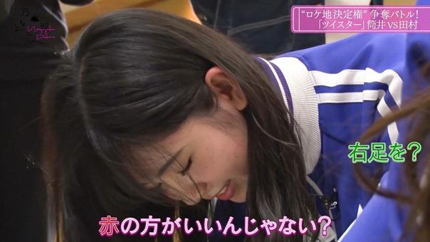 Nogizaka Doko e 2_1_00002.m2ts - 03;16;19.150