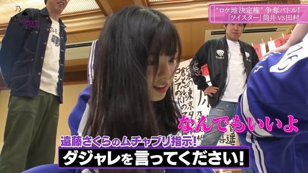 Nogizaka Doko e 2_1_00002.m2ts - 03;30;01.836