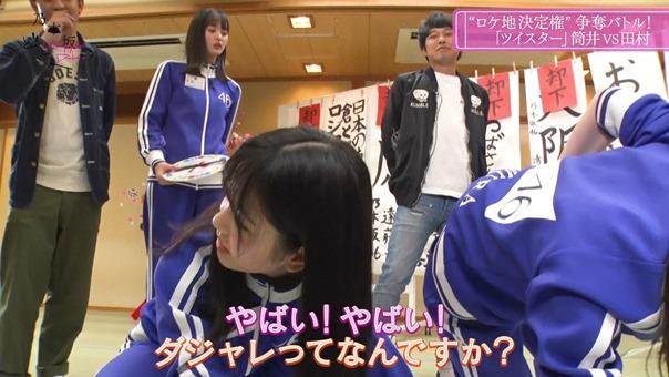 Nogizaka Doko e 2_1_00002.m2ts - 03;32;31.987