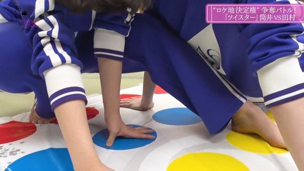 Nogizaka Doko e 2_1_00002.m2ts - 03;44;39.101 - 00001