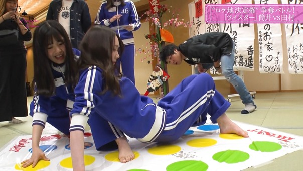 Nogizaka Doko e 2_1_00002.m2ts - 03;45;13.153