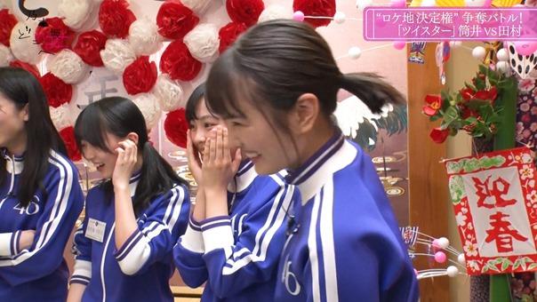 Nogizaka Doko e 2_1_00002.m2ts - 03;48;58.579