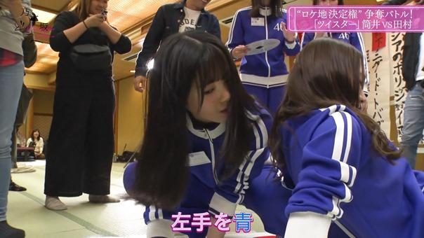 Nogizaka Doko e 2_1_00002.m2ts - 04;01;30.500