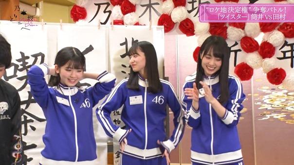 Nogizaka Doko e 2_1_00002.m2ts - 04;24;31.914 - 00001