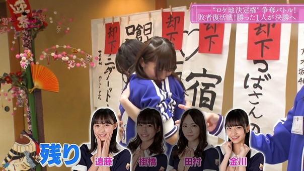 Nogizaka Doko e 2_1_00002.m2ts - 05;05;13.144