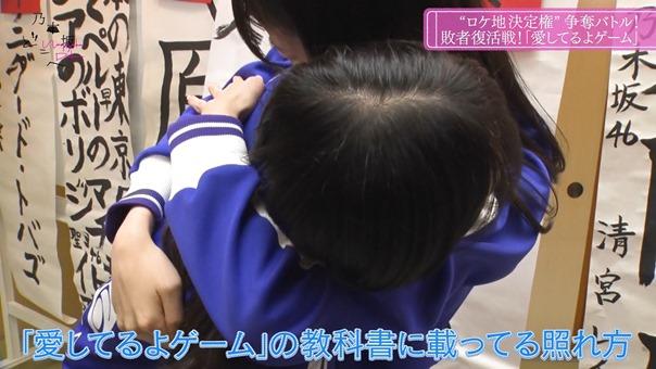 Nogizaka Doko e 2_1_00002.m2ts - 06;20;16.685