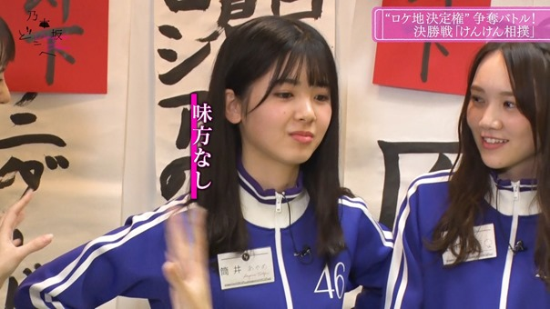 Nogizaka Doko e 2_1_00002.m2ts - 07;05;16.901