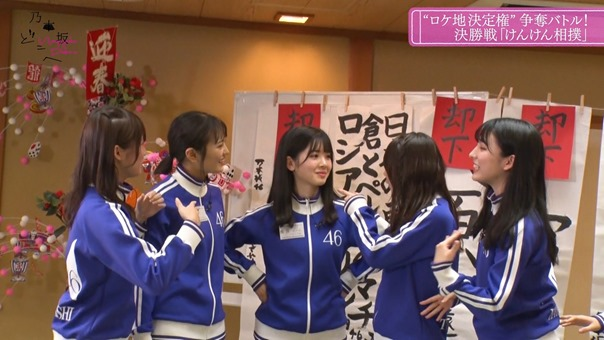 Nogizaka Doko e 2_1_00002.m2ts - 07;06;47.462