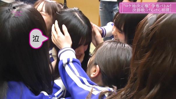 Nogizaka Doko e 2_1_00002.m2ts - 07;56;32.244