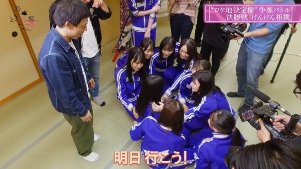 Nogizaka Doko e 2_1_00002.m2ts - 08;09;29.603 - 00001