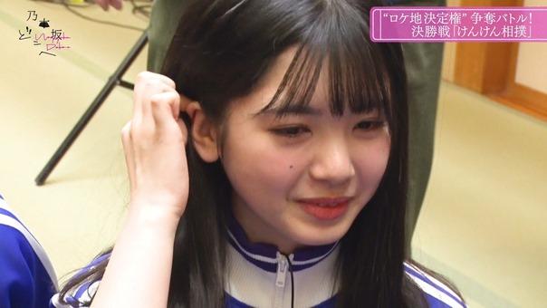 Nogizaka Doko e 2_1_00002.m2ts - 08;12;06.448