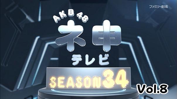 201025 AKB48 Nemousu TV Season 34 ep08.ts - 01;31;31.772