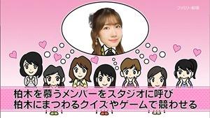 201025 AKB48 Nemousu TV Season 34 ep08.ts - 01;56;35.387