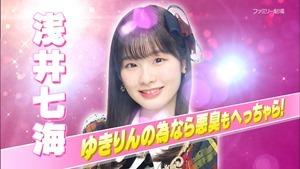 201025 AKB48 Nemousu TV Season 34 ep08.ts - 02;29;14.172