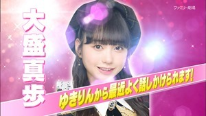 201025 AKB48 Nemousu TV Season 34 ep08.ts - 02;42;07.757