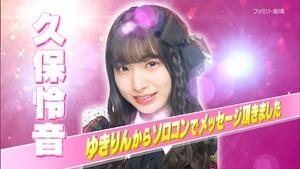 201025 AKB48 Nemousu TV Season 34 ep08.ts - 03;01;57.699