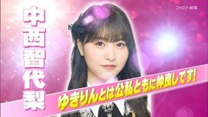 201025 AKB48 Nemousu TV Season 34 ep08.ts - 03;12;38.535