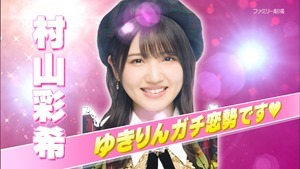 201025 AKB48 Nemousu TV Season 34 ep08.ts - 03;40;07.229