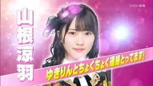 201025 AKB48 Nemousu TV Season 34 ep08.ts - 03;46;32.840