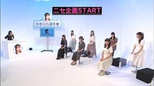 201025 AKB48 Nemousu TV Season 34 ep08.ts - 04;23;36.314