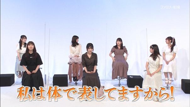 201025 AKB48 Nemousu TV Season 34 ep08.ts - 07;58;39.886