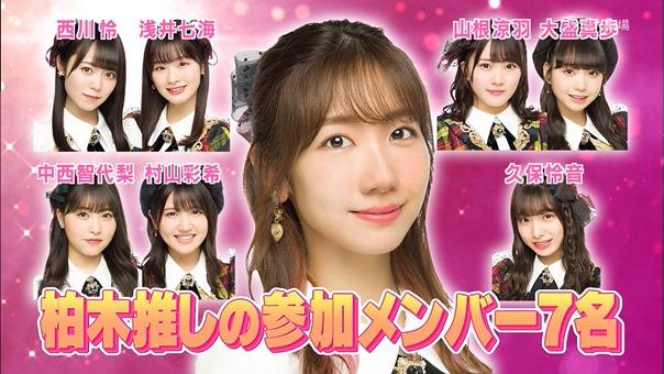 201101 AKB48 Nemousu TV Season 34 ep09 (Final).ts - 00;50;03.500