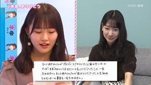 201101 AKB48 Nemousu TV Season 34 ep09 (Final).ts - 05;23;30.294