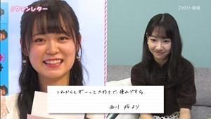 201101 AKB48 Nemousu TV Season 34 ep09 (Final).ts - 06;07;14.848