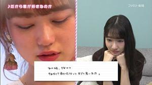 201101 AKB48 Nemousu TV Season 34 ep09 (Final).ts - 07;31;01.747