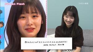201101 AKB48 Nemousu TV Season 34 ep09 (Final).ts - 08;11;34.368