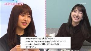 201101 AKB48 Nemousu TV Season 34 ep09 (Final).ts - 08;36;55.623