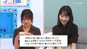 201101 AKB48 Nemousu TV Season 34 ep09 (Final).ts - 09;07;22.223