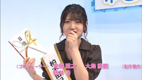201101 AKB48 Nemousu TV Season 34 ep09 (Final).ts - 12;02;27.943