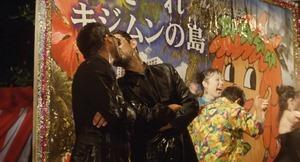 A Midsummer Okinawaian Dream.mkv_snapshot_01.16.15.968