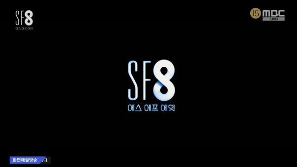 SF8 E03 Joan's Galaxy 시네마틱드라마 .200828.720p-NEXT.mp4_snapshot_00.36.558
