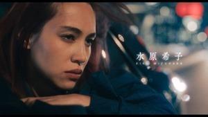 『彼女』ティザー予告編 - Netflix.mp4_snapshot_00.20.887