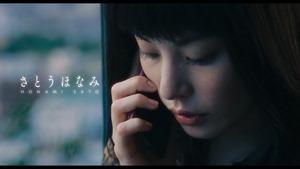 『彼女』ティザー予告編 - Netflix.mp4_snapshot_00.22.344