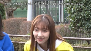 210329 Tokumei Pekopa#18 AKB48 Kashiwagi Yuki Oguri Yui.mp4_snapshot_02.26.242