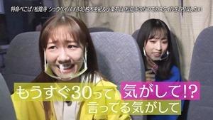 210329 Tokumei Pekopa#18 AKB48 Kashiwagi Yuki Oguri Yui.mp4_snapshot_03.54.739