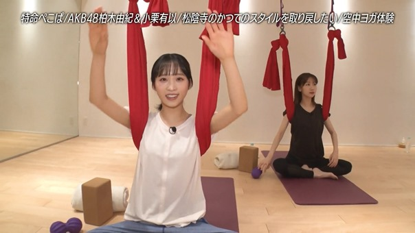 210329 Tokumei Pekopa#18 AKB48 Kashiwagi Yuki Oguri Yui.mp4_snapshot_07.12.626