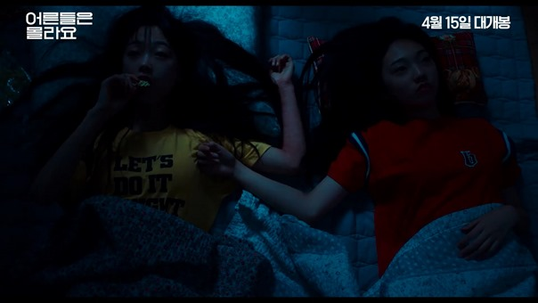 Young Adult Matters - Korean Movie - 30s Trailer.mp4_snapshot_00.23.968