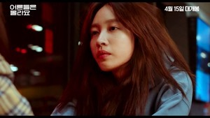 Young Adult Matters - Korean Movie - Extended Trailer.mp4_snapshot_00.22.874