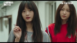 Young Adult Matters - Korean Movie - Extended Trailer.mp4_snapshot_01.21.707