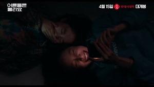 Young Adult Matters - Korean Movie - Main Trailer.mp4_snapshot_01.19.042